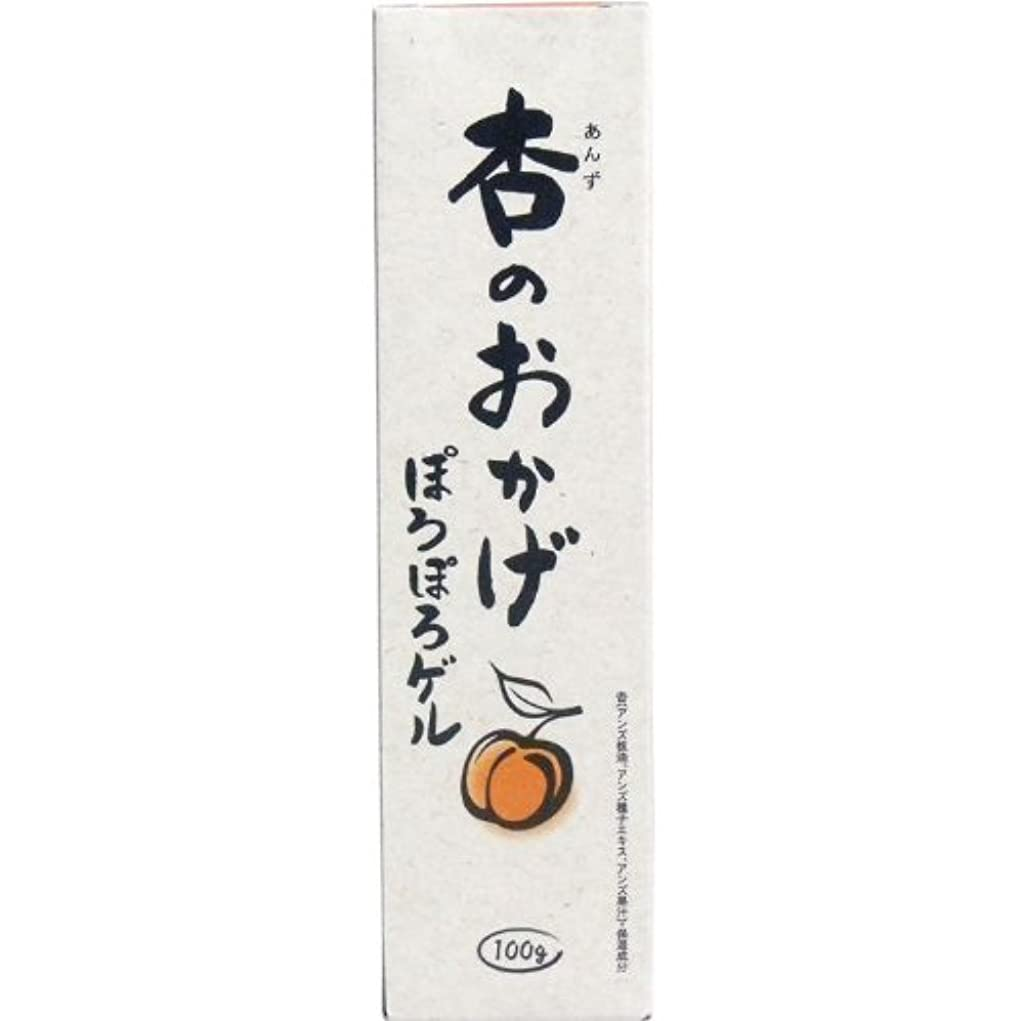 契約プレビスサイト接地杏のおかげ ぽろぽろゲル 100g【2個セット】