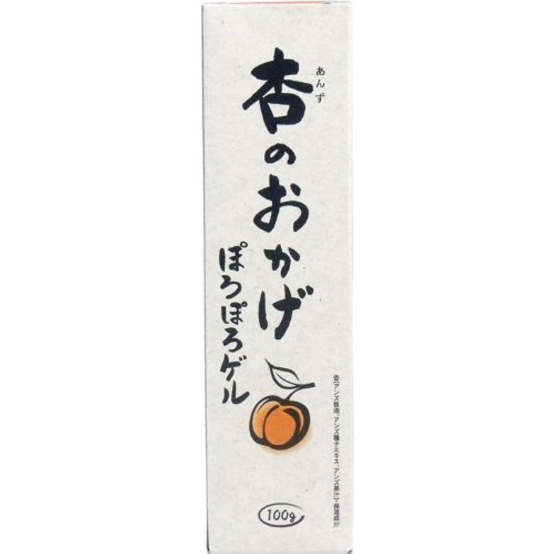 バッテリー気怠い苦い杏のおかげ ぽろぽろゲル 100g【2個セット】