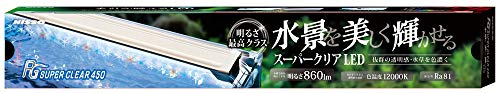 マルカン ニッソー PGスーパークリア450 NLF-114
