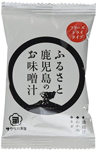 ふるさと鹿児島のお味噌汁 フリーズドライ わかめ 9.2gx10袋