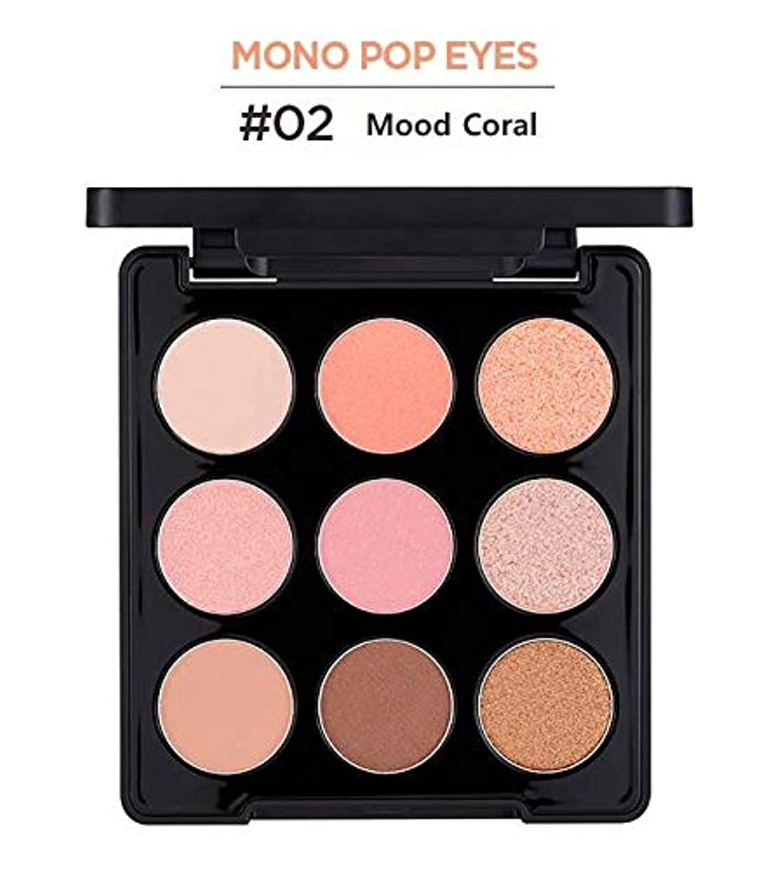 滅多ギャラリー同時[ザ?フェイスショップ] THE FACE SHOP [モノ ポップ アイズ アイシャドウ パレット(9色)] (Mono Pop Eyeshadow Palette 9 colors) [海外直送品] (#02. ムード...