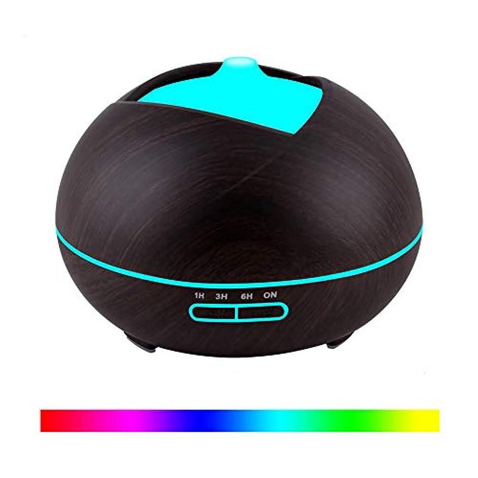 振動する懲らしめチケット超音波エッセンシャルオイルディフューザー、300mlアロマテラピーアロマテラピーオイルディフューザーエバポレーター加湿器、3タイマー、7色フレグランスランプ、ウォーターフリー自動閉,Darkwoodgrain