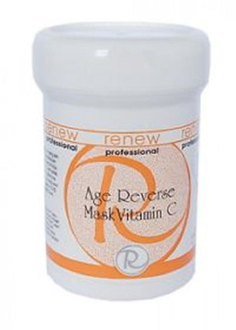 コットン煙頻繁にRenew Age Reverse Mask Vitamin C 250ml