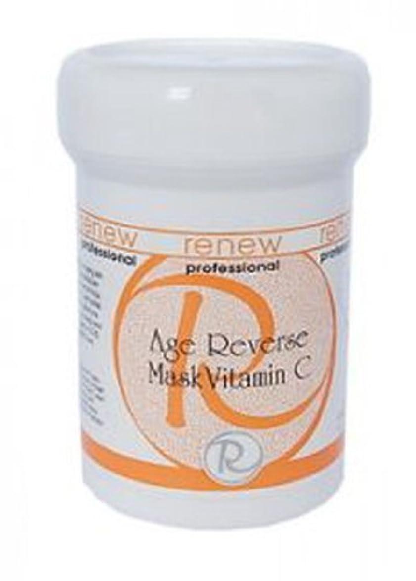 精神月曜ぴかぴかRenew Age Reverse Mask Vitamin C 250ml