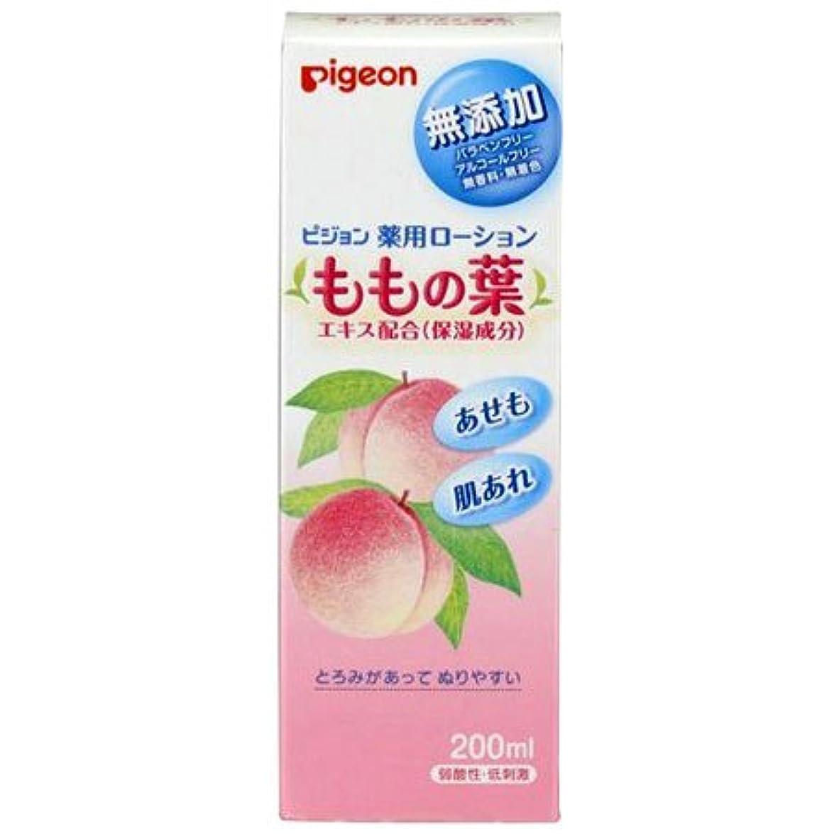 【6本】ピジョン 薬用ローション (ももの葉) 200ml x6本(医薬部外品) (0ヵ月~)