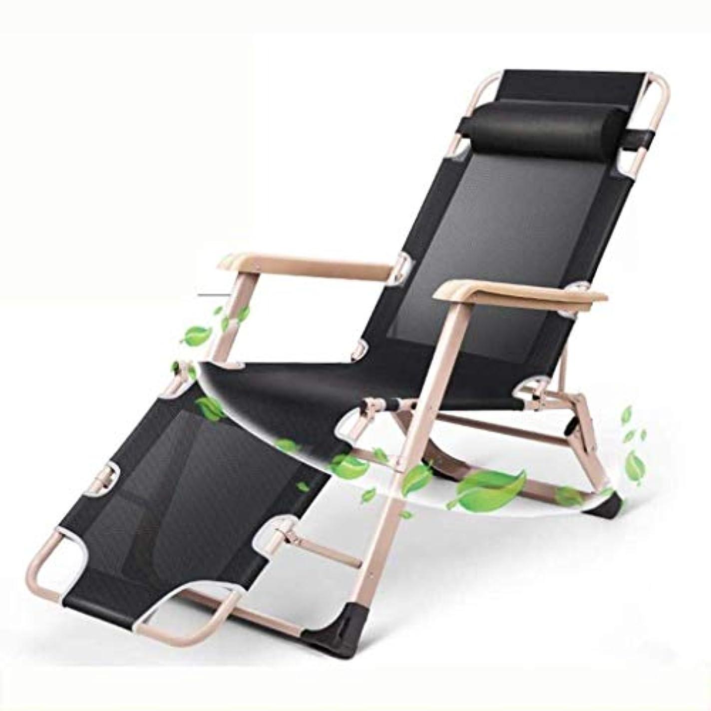 本能対角線全部調節可能なラウンジチェア寝椅子、ヘッドレスト付きアームレストラウンジャー無重力チェアリクライニングチェア仮眠ベッドバックチェア屋外パティオガーデンキャンプビーチ(色:F、サイズ:68x117x51cm(27x46x20inch))