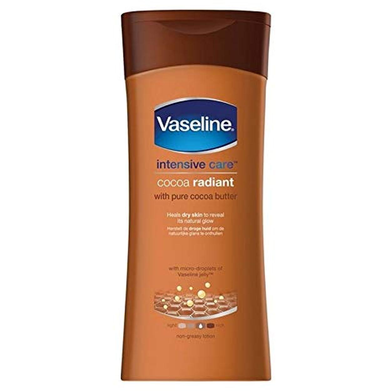 活力靴下とは異なり[Vaseline ] ワセリン集中治療ココローション200Ml - Vaseline Intensive Care Cocoa Lotion 200ml [並行輸入品]