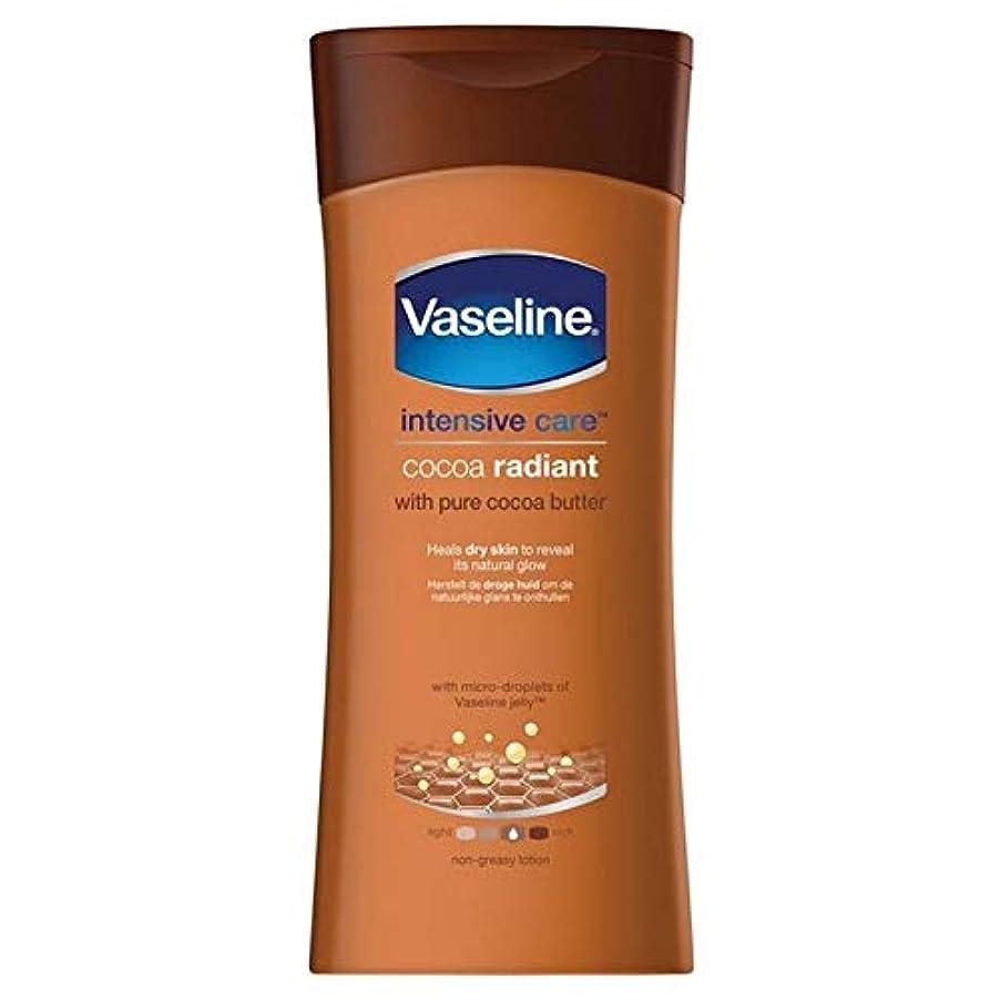一致下線ダニ[Vaseline ] ワセリン集中治療ココローション200Ml - Vaseline Intensive Care Cocoa Lotion 200ml [並行輸入品]