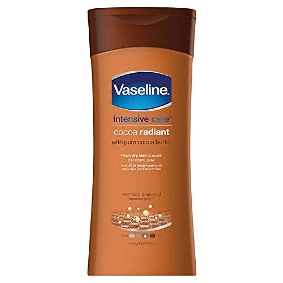 階層本物耕す[Vaseline ] ワセリン集中治療ココローション200Ml - Vaseline Intensive Care Cocoa Lotion 200ml [並行輸入品]
