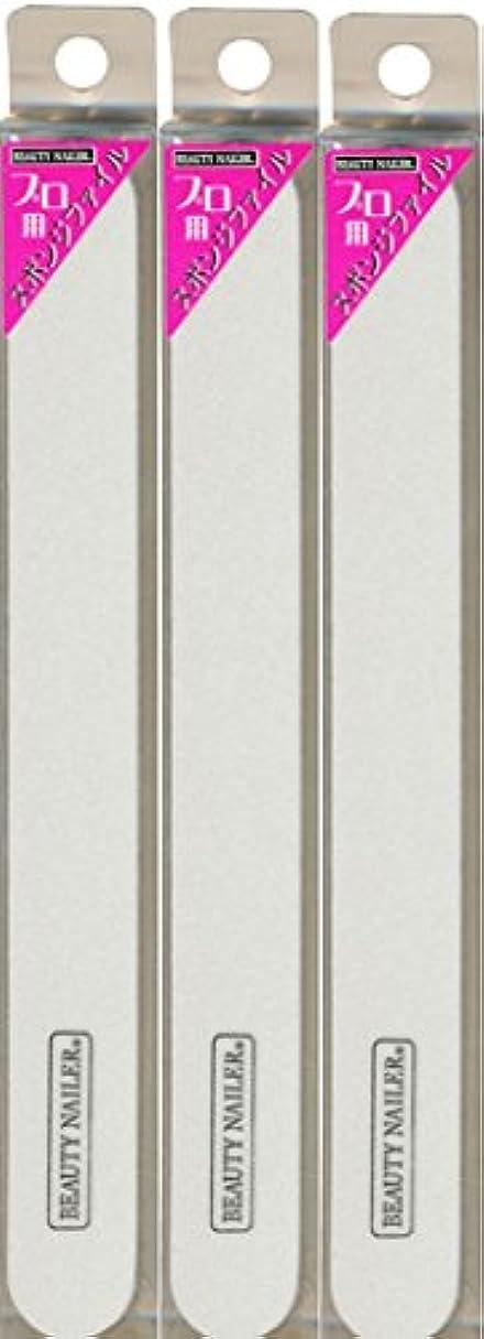 調整可能努力実装するプロヨウスポンジファイル (SF-1) お徳用3個セット SF-1x3