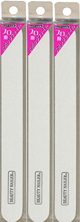 タックル省ペックプロヨウスポンジファイル (SF-1) お徳用3個セット SF-1x3