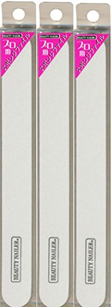 原子炉悪性のフォルダプロヨウスポンジファイル (SF-1) お徳用3個セット SF-1x3