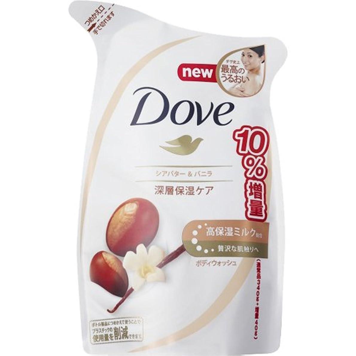 粗い有害な摂氏ダヴ ボディウォッシュ リッチケア シアバター&バニラ 詰替 増量品 380g