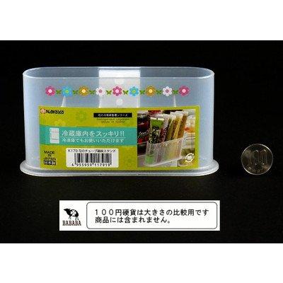 収納に大活躍!★冷蔵庫 チューブ薬味 スタンド★(花柄)