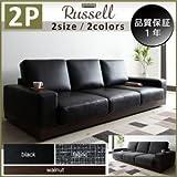 異素材MIXスタンダードローソファ【Russell】ラッセル 2P (合皮)ブラック