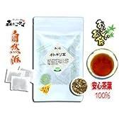 オトギリ草茶[3g×15ティーバッグ]●気持ちを落ち着けるパワーを秘めた健康茶/おとぎりそう茶・弟切草茶 [その他]
