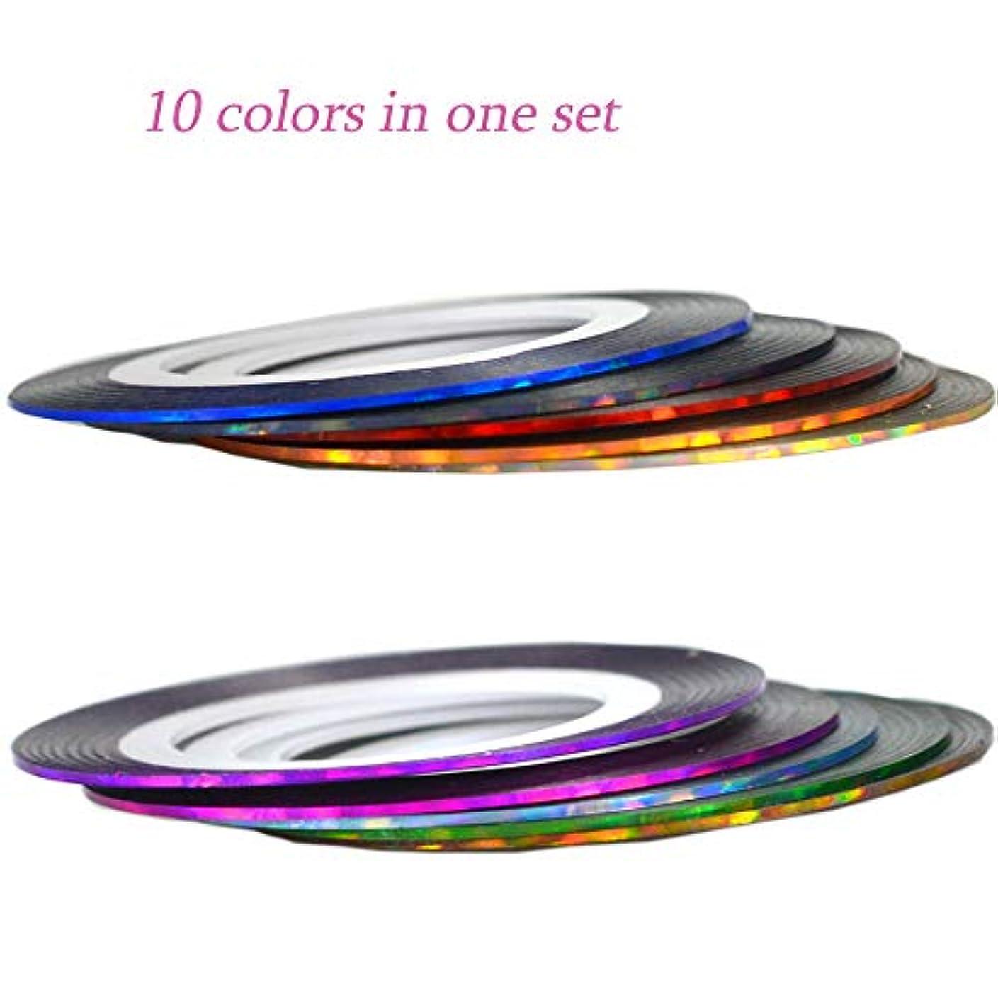 リボン汚染された懸念SUKTI&XIAO ネイルステッカー 10色0.8ミリメートル光沢のあるロールネイルストライピングテープラインヒントuvジェルメタリックネイルアートインテリアステッカーデカールツールマニキュア