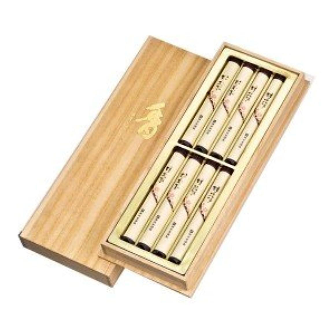 茎技術検出可能好文木短寸8把入桐箱