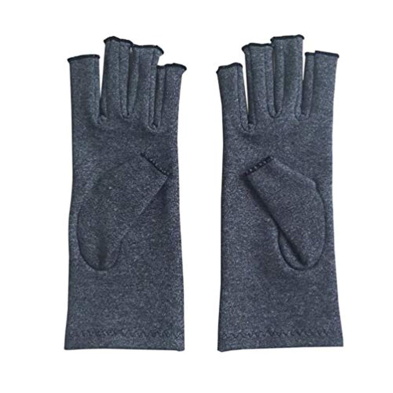 身元アラーム価値のないAペア/セットの快適な男性の女性療法の圧縮手袋ソリッドカラーの通気性関節炎関節痛軽減手袋 - グレーL