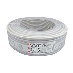 協和電線 VVFケーブル VVF1.6×3C×100M