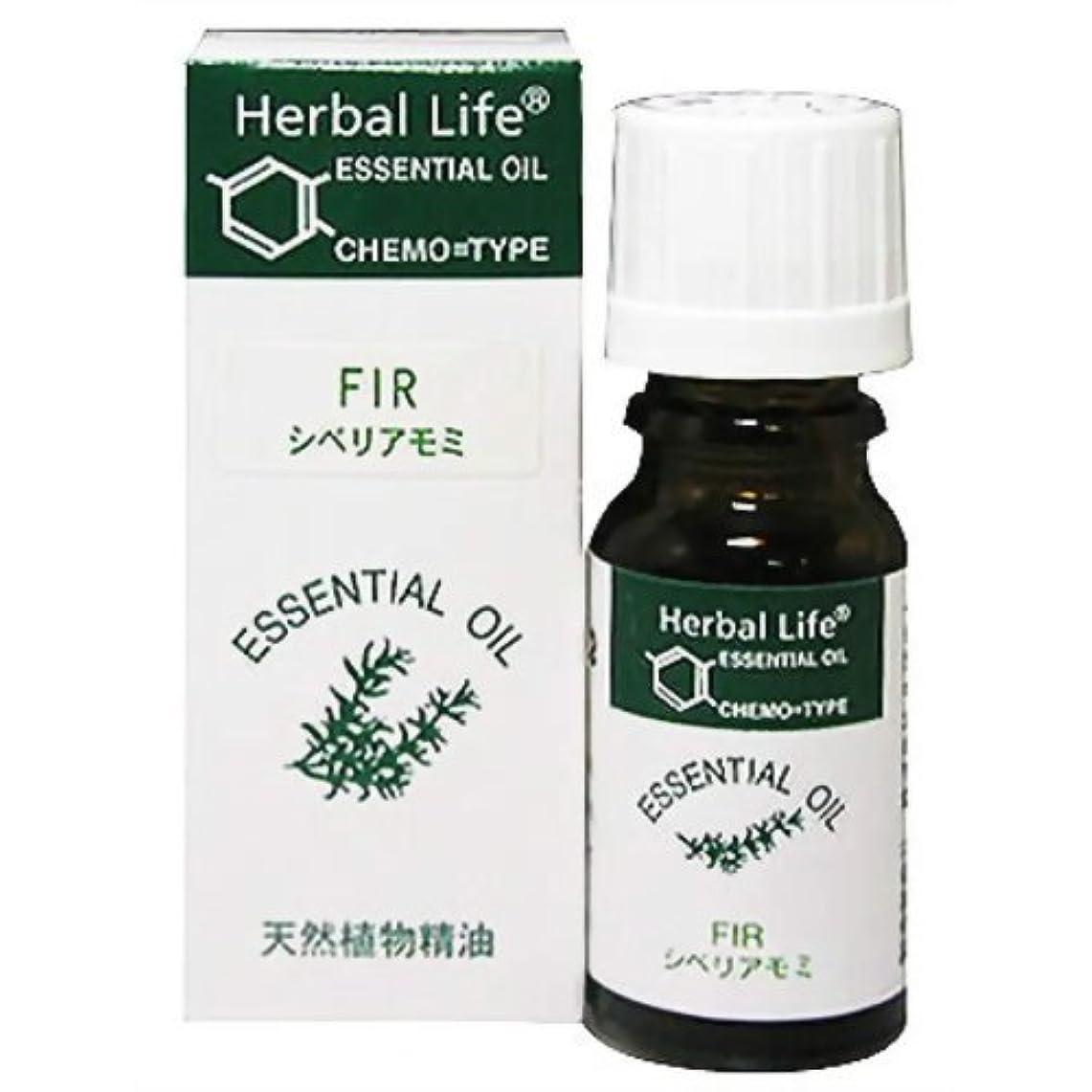 混沌歌手電信生活の木 Herbal Life シベリアモミ 10ml