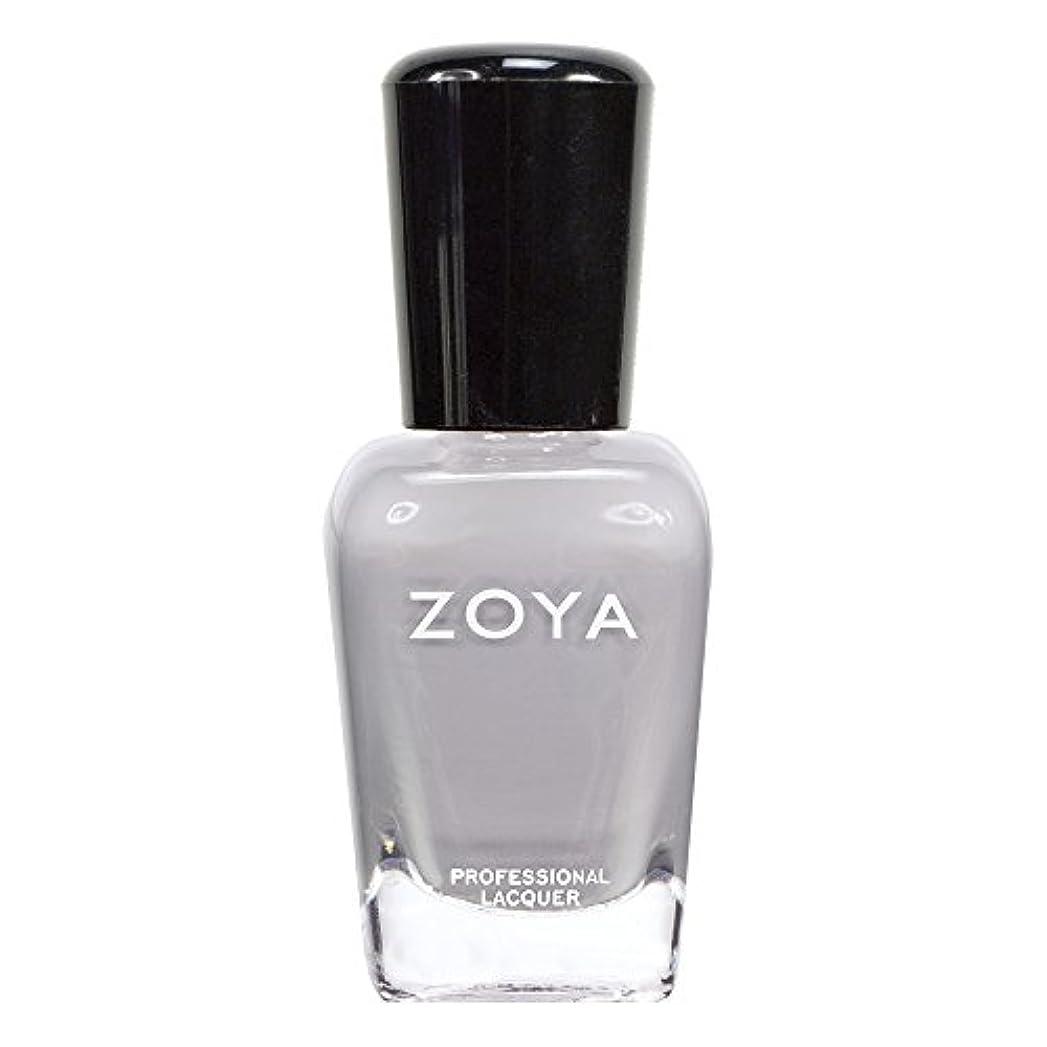 ZOYA ゾーヤ ネイルカラーZP592 CAREY キャリー 15ml  紫がかったグレー マット/クリーム 爪にやさしいネイルラッカーマニキュア