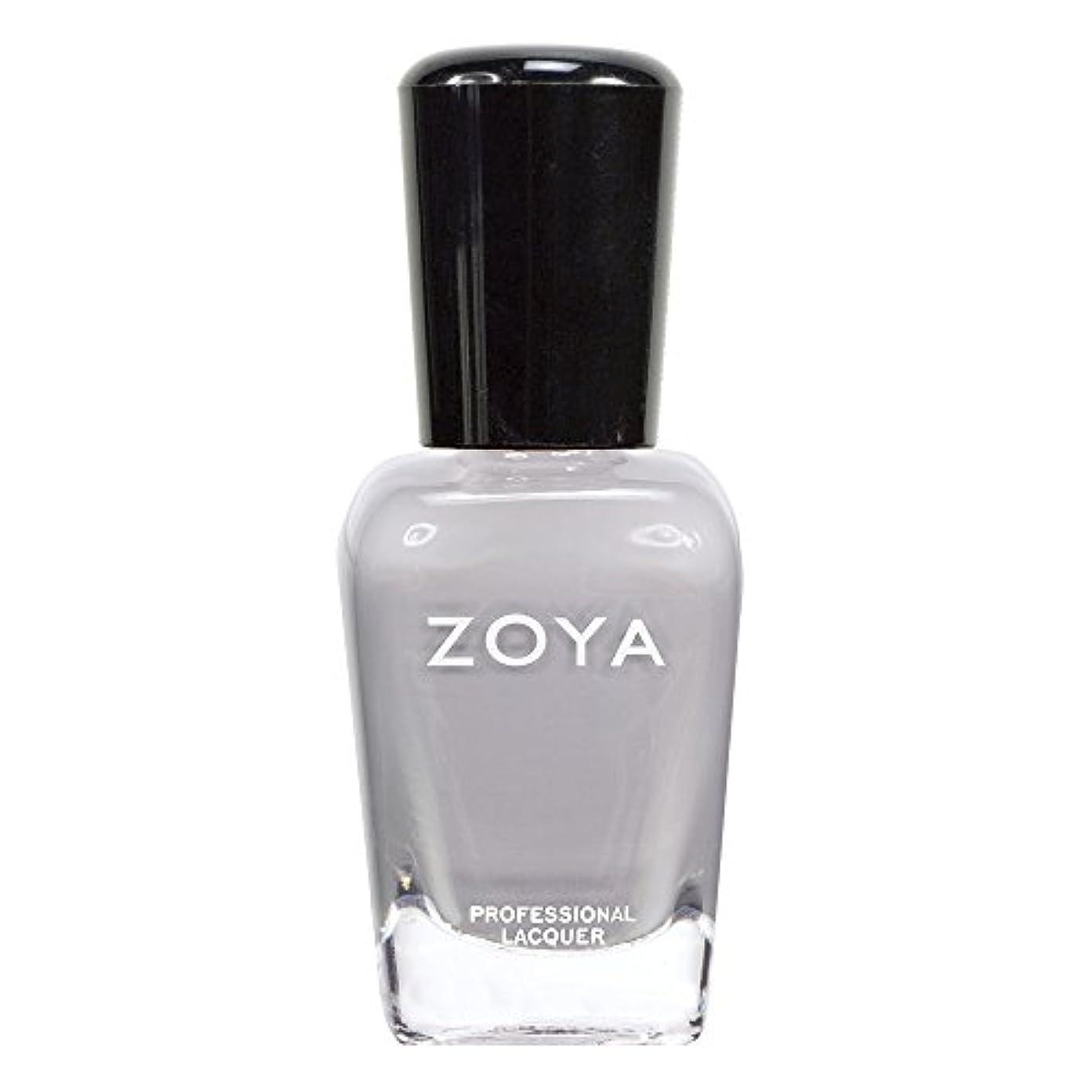 光のみがきます愛情ZOYA ゾーヤ ネイルカラーZP592 CAREY キャリー 15ml  紫がかったグレー マット/クリーム 爪にやさしいネイルラッカーマニキュア