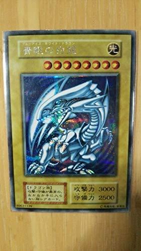 青眼の白龍 シークレットレア 初期 シクブル Vジャンプフェスタ 遊戯王 ブルーアイズ・ホワイト・ドラゴン