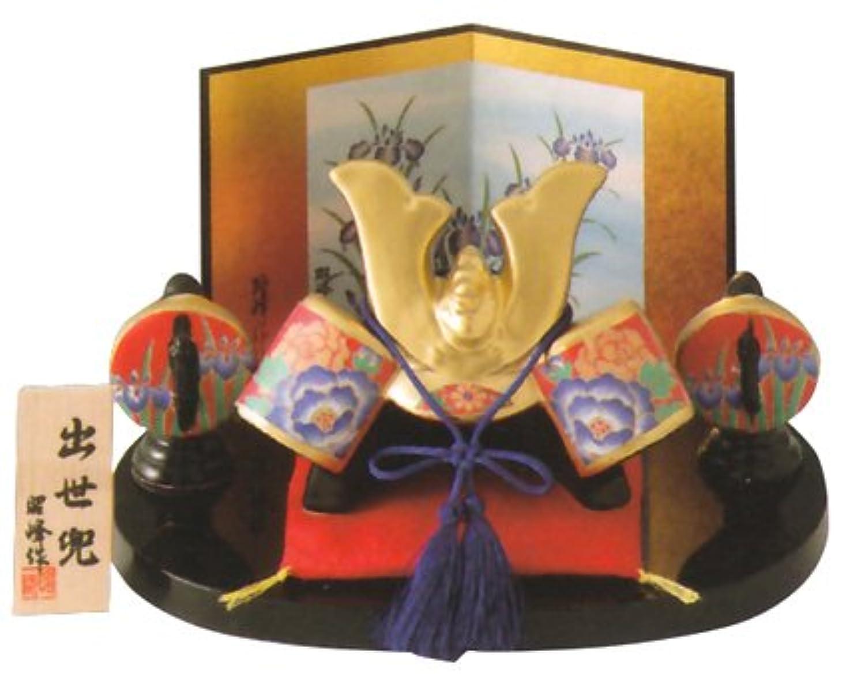 錦彩出世兜飾り<br>(陶器/五月人形)