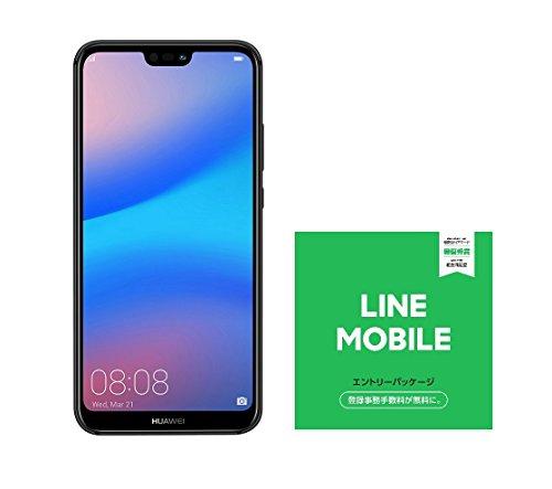 Huawei 5.84インチ P20 lite SIMフリースマートフォン ミッドナイトブラック ※クリアケース、イヤホンマイク付属※日本正規代理店品  LINEモバイル エントリーパッケージセット