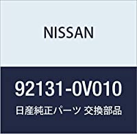 NISSAN (日産) 純正部品 タンク アッセンブリー リキツド 品番92131-0V010