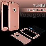 【日本正規代理店販売】iPhone6 iPhone6s PLUS ケース iPhone7 iPhone7Plus ケース 超薄型両面ケース 360°全面保護 フルガードカバー 専用強化ガラスフィルム付き ナノPC材料製 アイフォン6 アイフォン6s PLUS ケース アイフォン7 アイフォン7Plus ケース 薄型 軽量 選べる5色 (iPhone6 Plus/6s Plus, ローズゴールド)