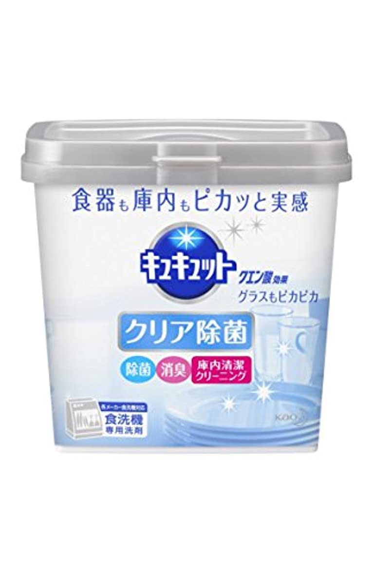 幼児マットレスうれしい食洗機用キュキュットクエン酸効果 本体 680g