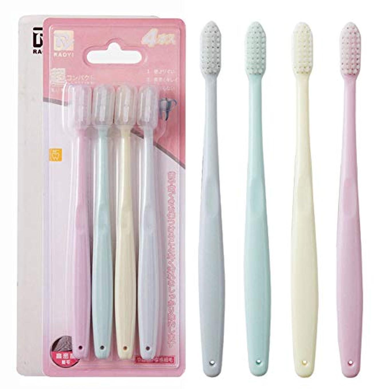 冒険者細菌切り離す小さな歯ブラシ4本の棒、大人の子供の妊娠中の女性の極細の柔らかい歯ブラシ、歯肉ケア抗歯ブラシ