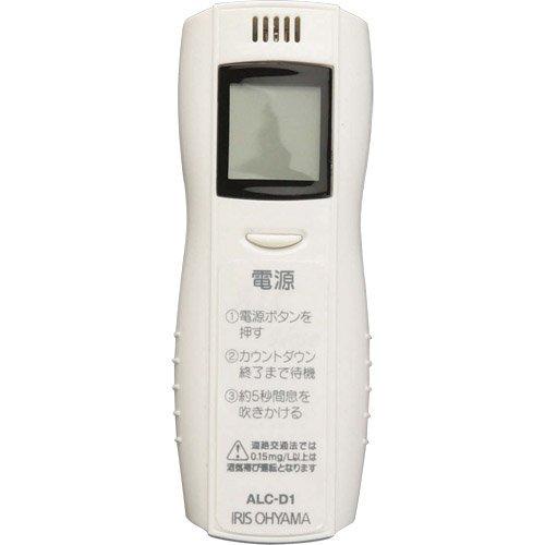 アイリスオーヤマ アルコールチェッカー ALC-D1