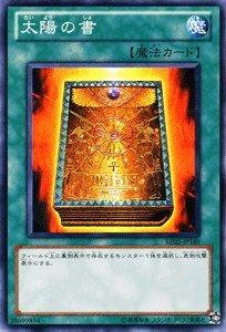 遊戯王OCG 太陽の書 BE02-JP189-N 遊戯王ゼアル ビギナーズ・エディションVol.2