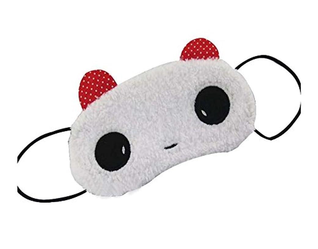 着るリーガン群がる素敵な子供の目のマスクGirl's Hairy Eyeshades、Cute Panda
