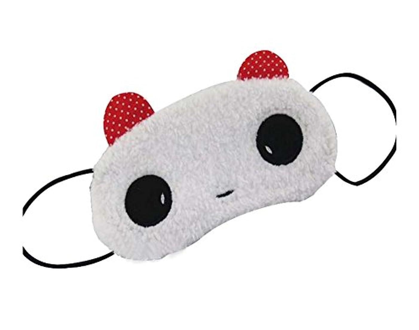 耕す逆誰か素敵な子供の目のマスクGirl's Hairy Eyeshades、Cute Panda