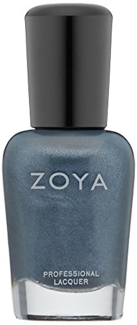 申し立てアンソロジー新鮮なZOYA ネイルカラー ZP571 マリーナ