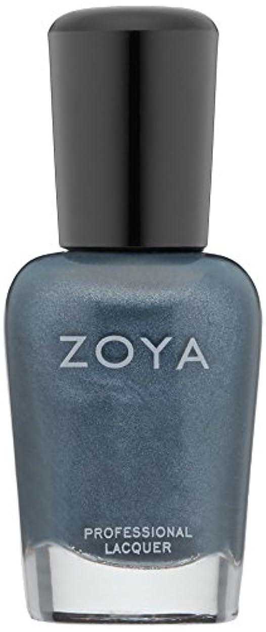 退屈偏見動力学ZOYA ネイルカラー ZP571 マリーナ