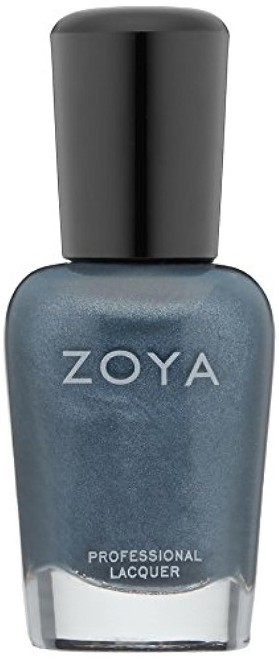 プラグ可動式あらゆる種類のZOYA ネイルカラー ZP571 マリーナ