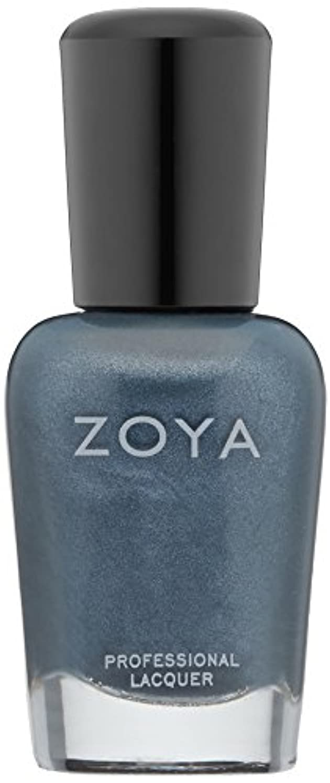 実験名前を作る買い手ZOYA ネイルカラー ZP571 マリーナ