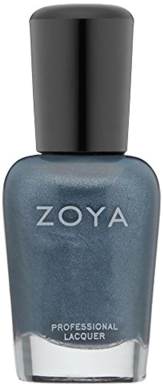 バストアテンダント例外ZOYA ネイルカラー ZP571 マリーナ