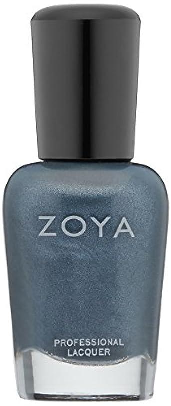 人気ブラジャー属するZOYA ネイルカラー ZP571 マリーナ