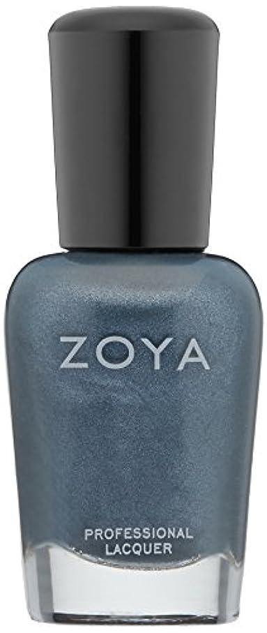 ZOYA ネイルカラー ZP571 マリーナ