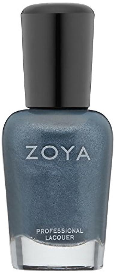 へこみ日常的に不純ZOYA ネイルカラー ZP571 マリーナ