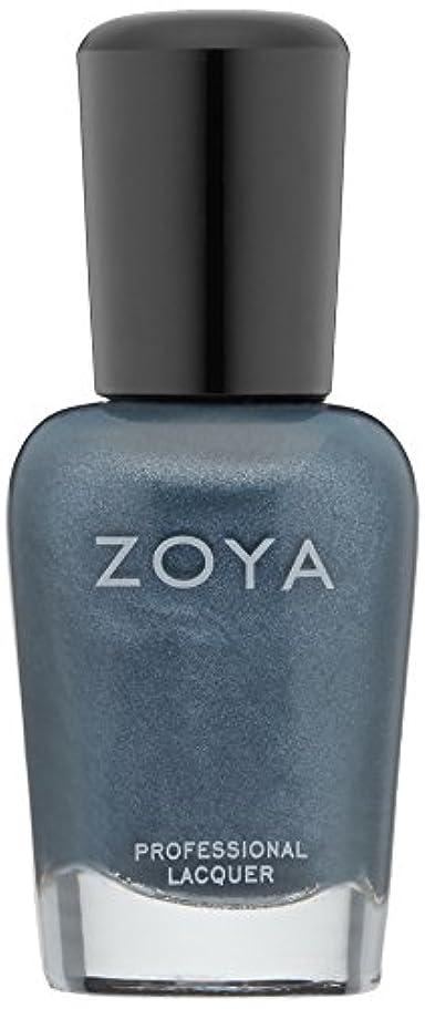パテ通知迷信ZOYA ネイルカラー ZP571 マリーナ