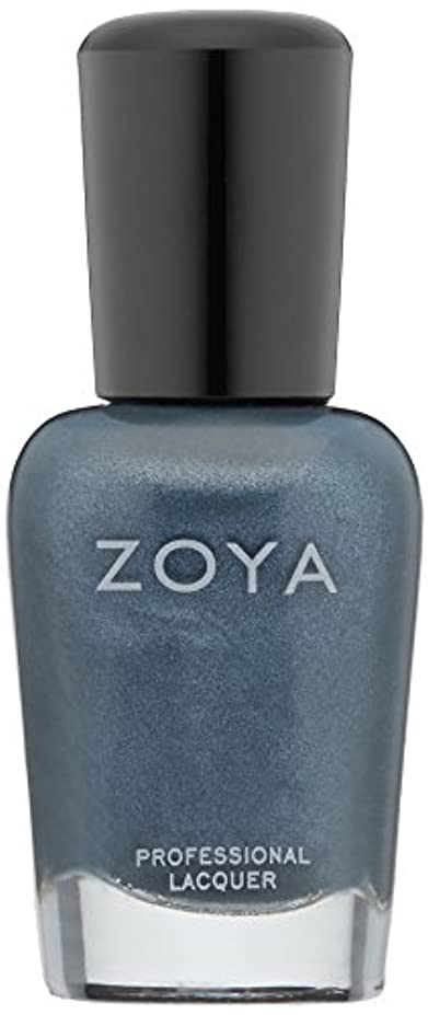 クッション失望溶接ZOYA ネイルカラー ZP571 マリーナ
