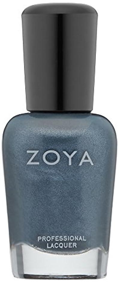 被害者なだめる黒板ZOYA ネイルカラー ZP571 マリーナ
