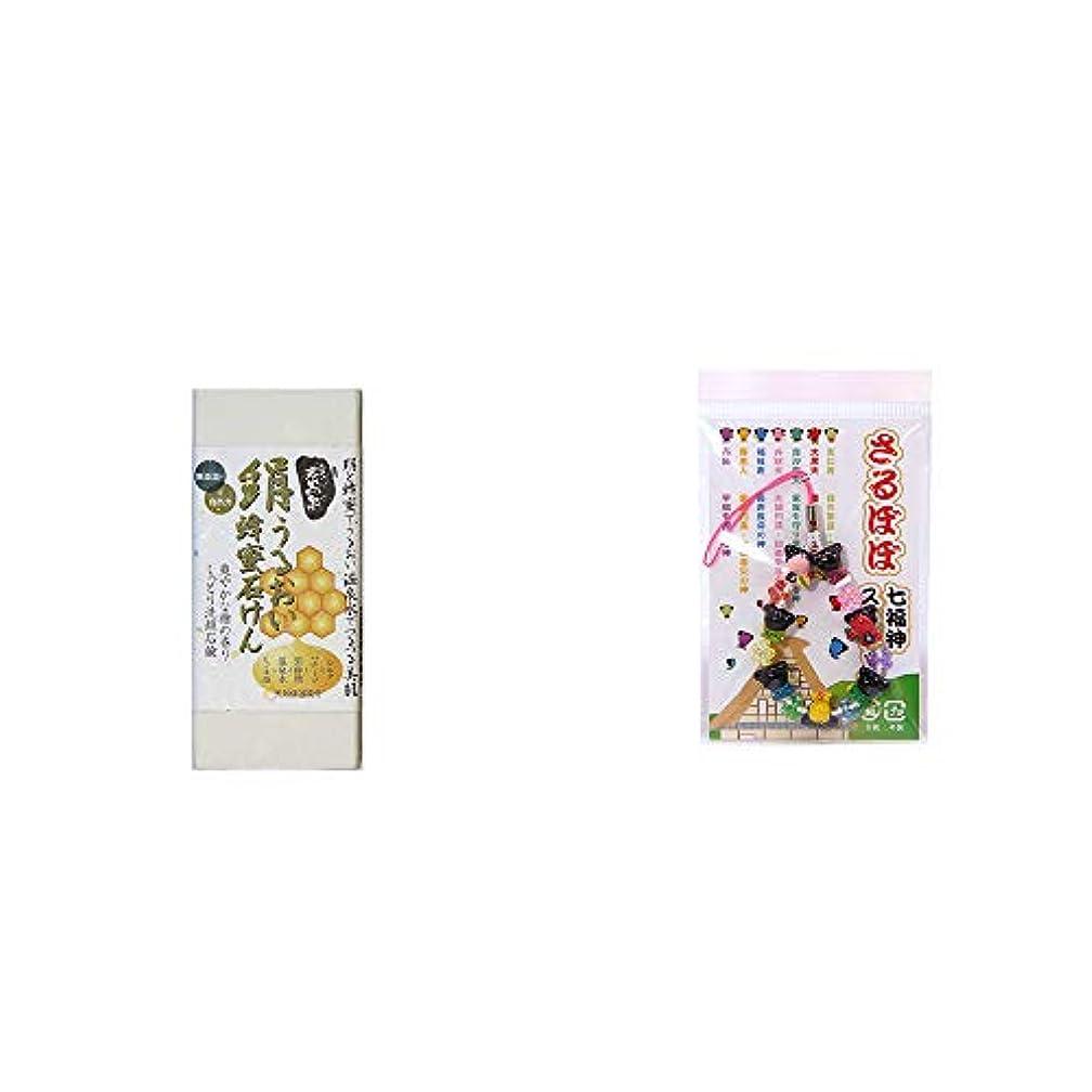 ましい三番貧困[2点セット] ひのき炭黒泉 絹うるおい蜂蜜石けん(75g×2)?さるぼぼ七福神ストラップ/縁結び?魔除け //